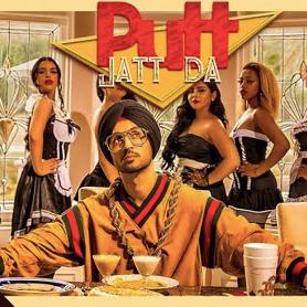 Putt Jatt Da album artwork