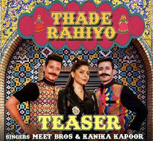Thade Rahiyo album artwork