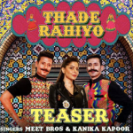 Thade Rahiyo album artwork