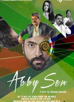Abby Sen movie poster