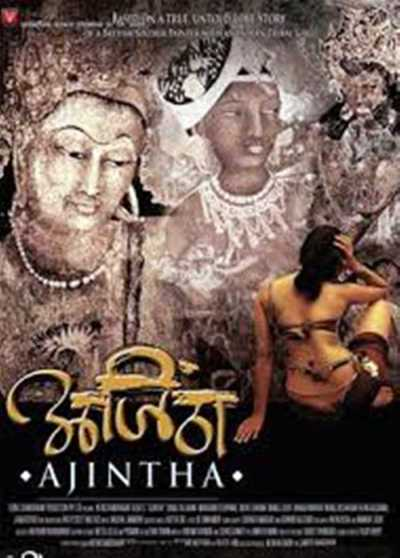 Ajintha movie poster