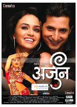 Arjun movie poster