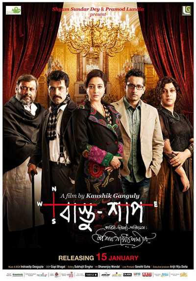 Bastu Shaap movie poster