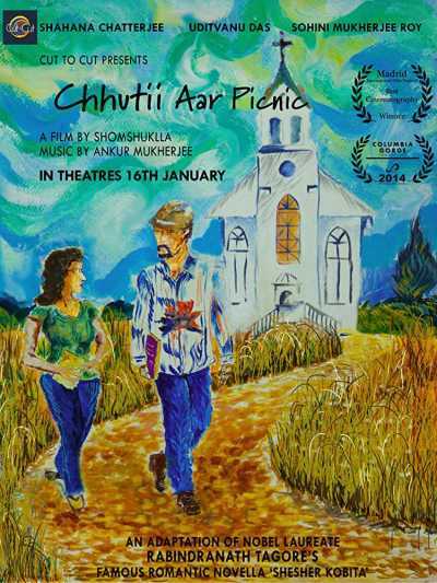 Chhutti Aar Picnic movie poster