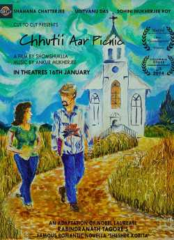 Chhutti Aar Picnic movie poster