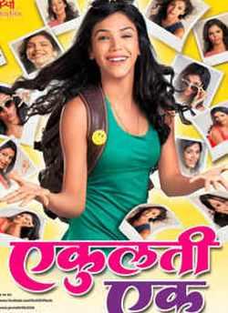 Ekulti Ek movie poster