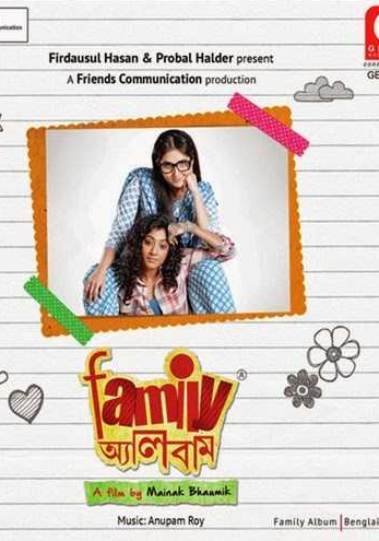Family Album movie poster