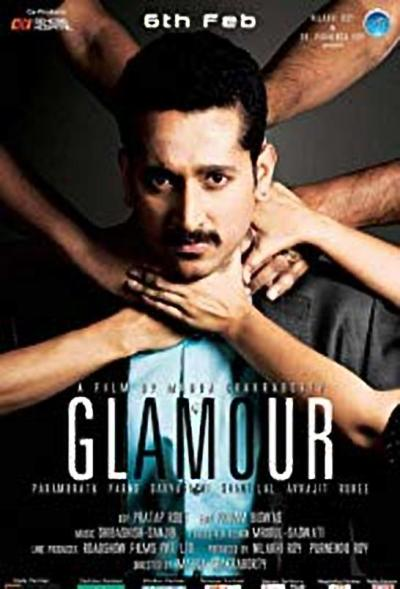 Glamour movie poster