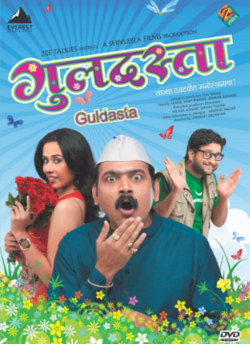 Guldasta movie poster