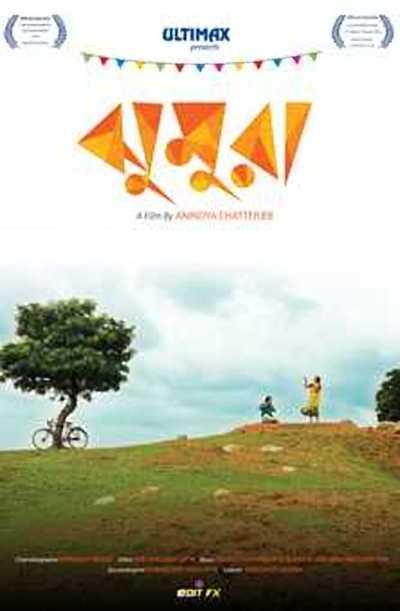 Jhumura movie poster