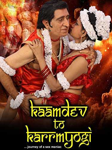 Kamdev To Karmayogi movie poster