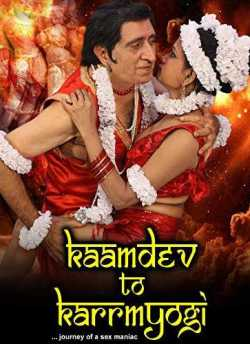 Kamdev To Karmayogi movie poster
