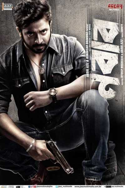 Nabab movie poster