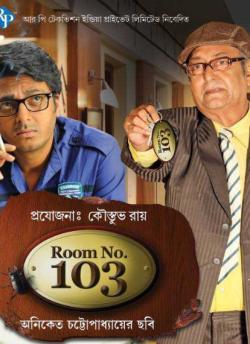 Room No. 103 movie poster