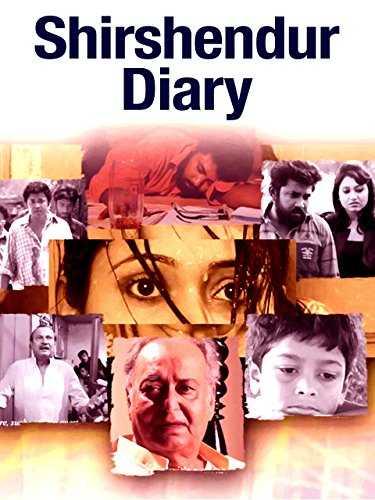 Shirshendur Diary movie poster