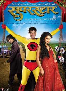 Superstar (2011) movie poster