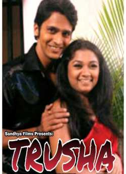Trusha movie poster