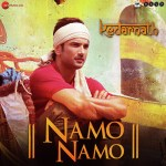 Namo Namo album artwork