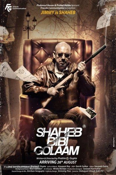 Saheb Bibi Golaam movie poster
