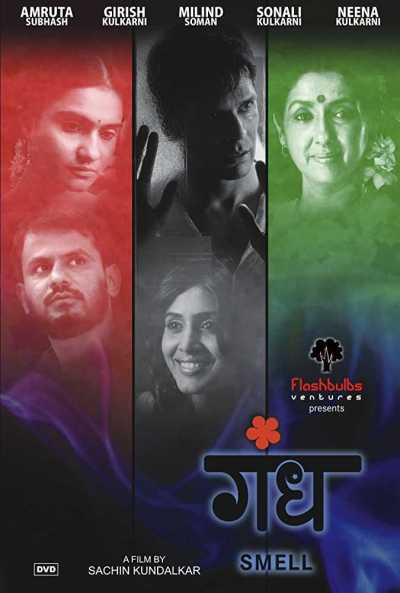 Gandha movie poster