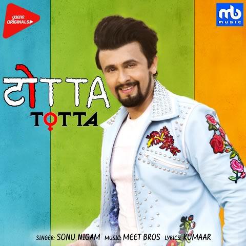 Totta album artwork