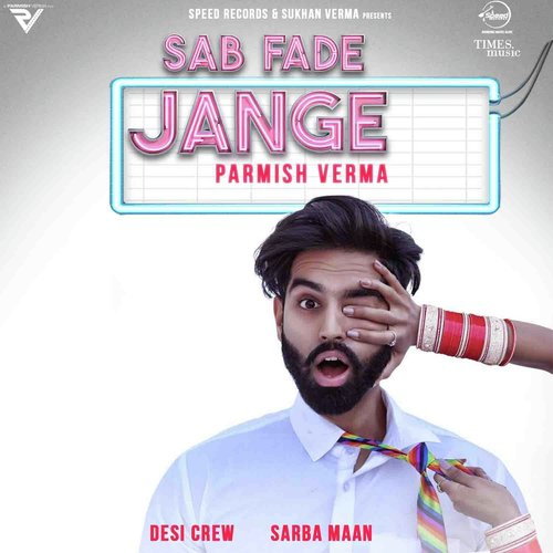 Sab Fade Jange album artwork