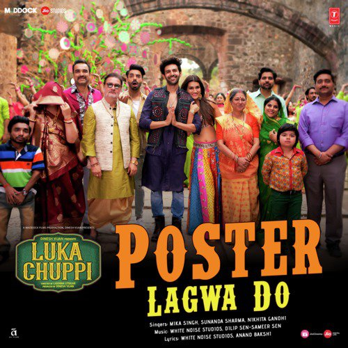 Poster Lagwa Do album artwork