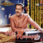Phir Mulaaqat album artwork