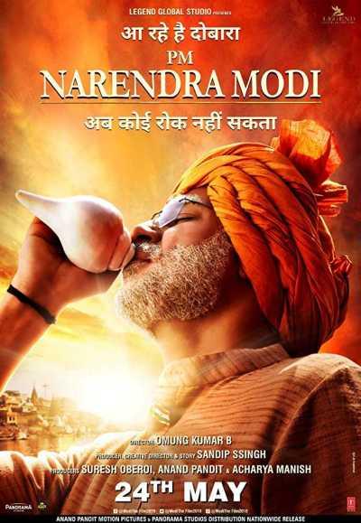 पीएम नरेंद्र मोदी movie poster