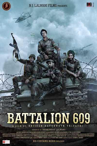 Battalion 609 movie poster