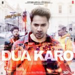 Dua Karo album artwork