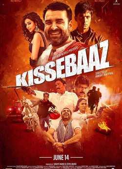 Kissebaaz movie poster