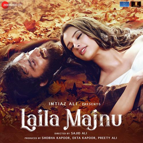 Lala Zula Zalio album artwork