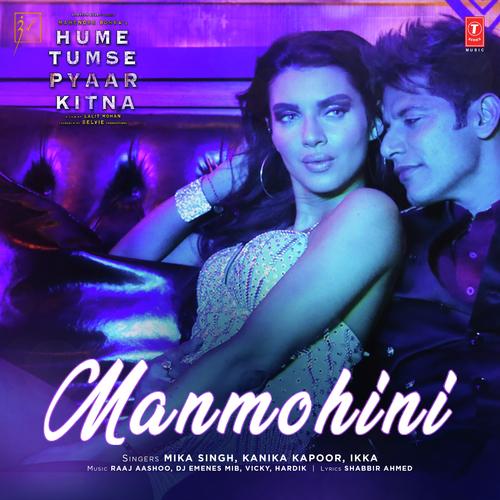 Manmohini album artwork