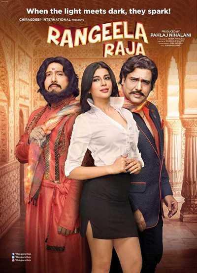 Rangeela Raja movie poster