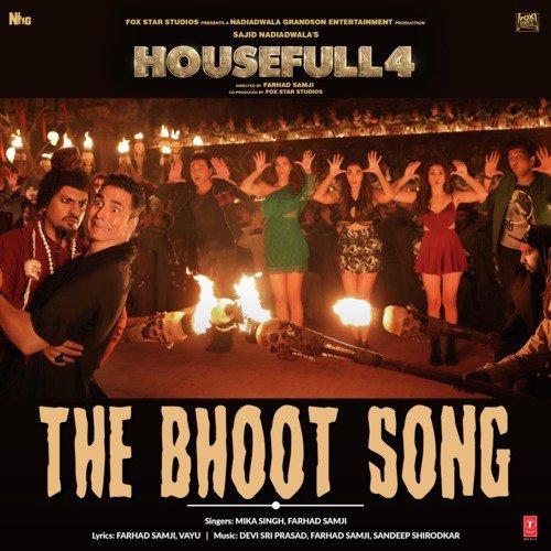 The Bhoot Song album artwork