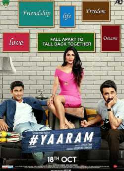 Yaaram movie poster