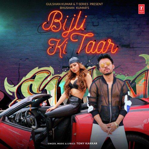 Bijli Ki Taar album artwork