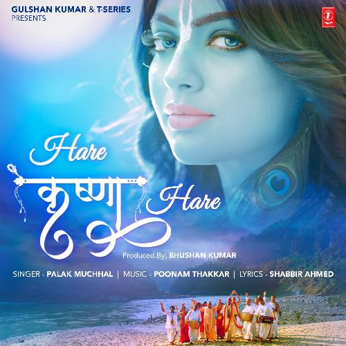 Hare krishna hare album artwork