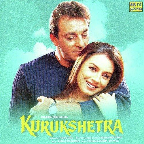 Ishq bhi kya cheez hai album artwork