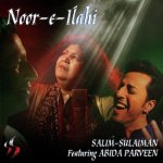 Noor-e-ilahi album artwork
