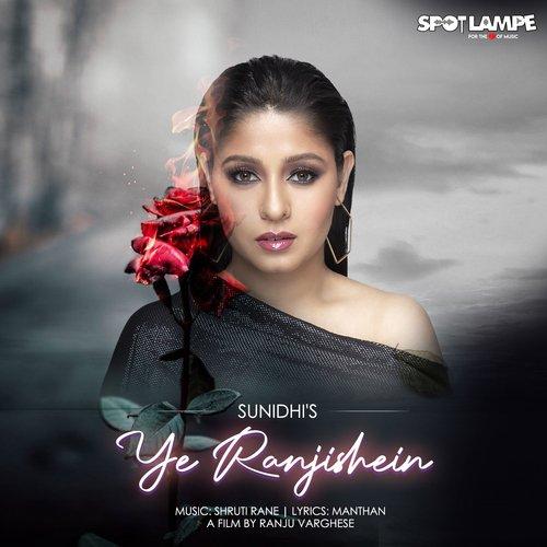Ye Ranjishein album artwork