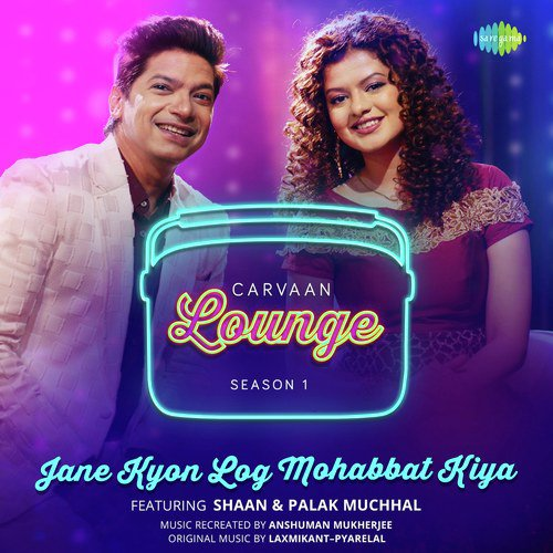 Ek Ladki Bheegi Bhagi Si album artwork