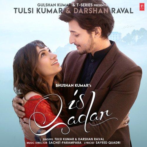 Is Qadar album artwork