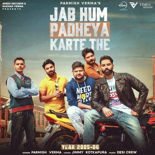 Jab Hum Padheya Karte The album artwork