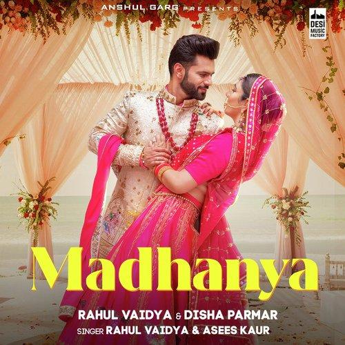 Madhanya album artwork