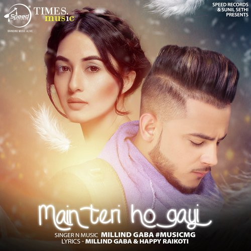 Mein Teri Ho Gayi album artwork