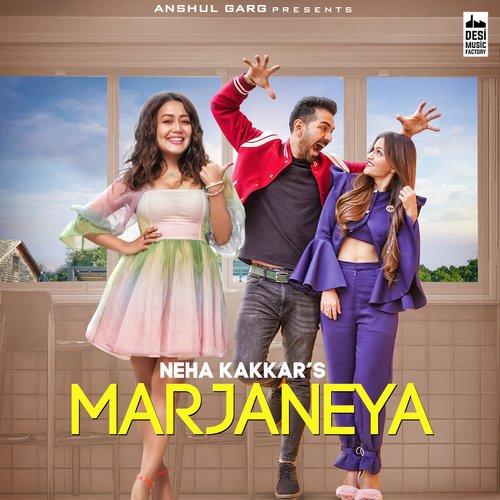 Marjaneya album artwork