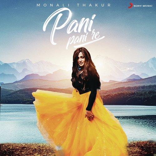 Pani pani re album artwork