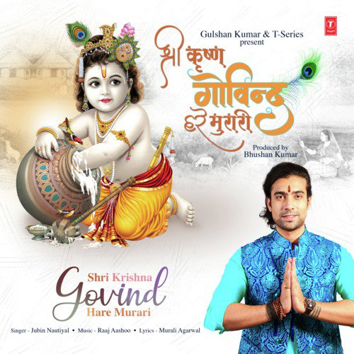 Shri krishna govind hare murari album artwork